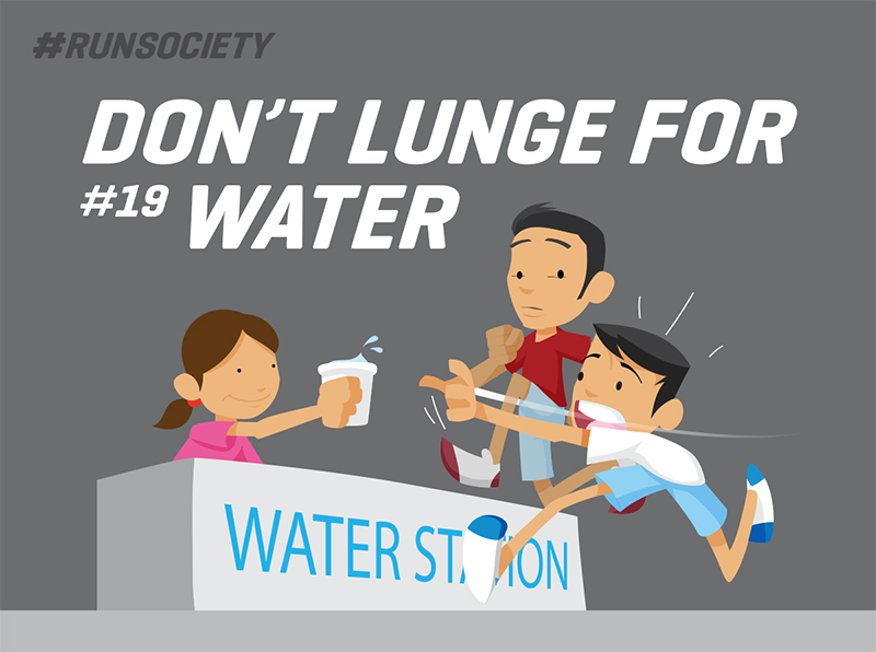 Don't lunge for water