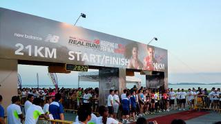 HomeTeamNS - New Balance Real Run 2011