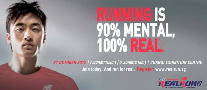 HomeTeamNS – New Balance REAL Run 2012