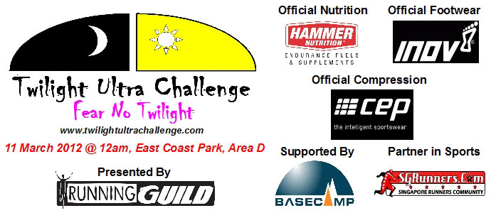 Twilight Ultra Challenge 2012