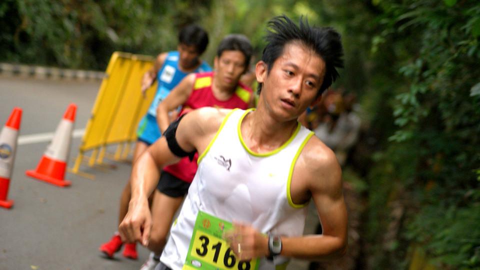 Mizuno PAssion Mount Faber Run 2012: A Climb To Remember
