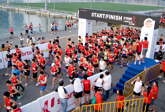 U Run 2013 Race Prelude: Are you ready?