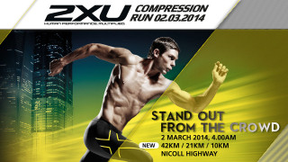 2XU Compression Run 2014