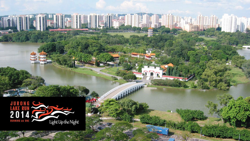 Jurong Lake Run 2014