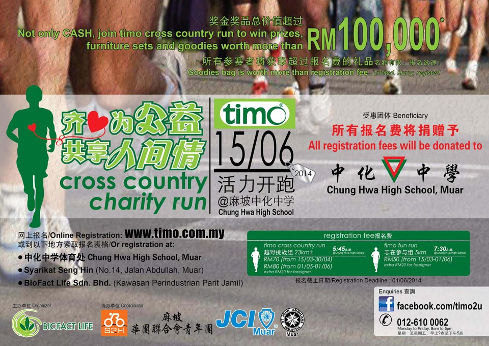 Join The Timo Cross Country Charity Run 2014 In Muar, Johor