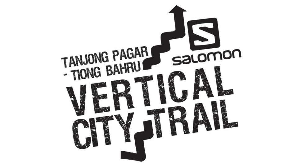 Salomon CITYTRAIL™ 2014 – Powered by PAssion