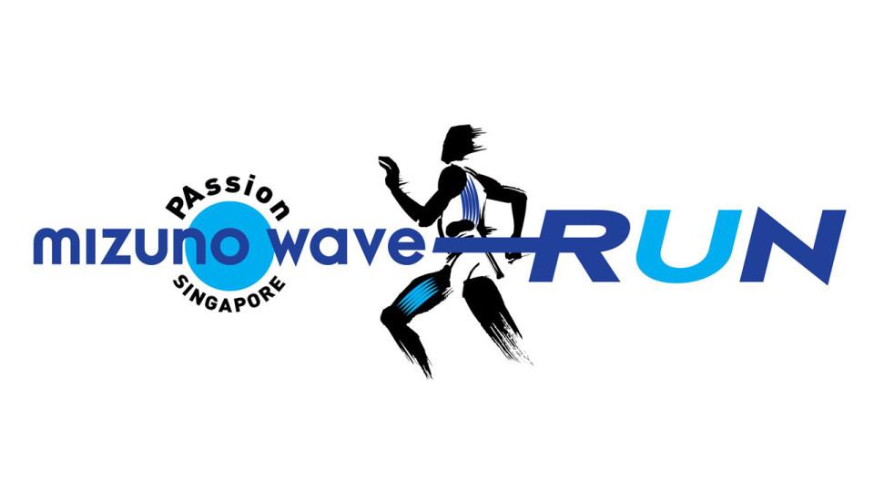 Mizuno PAssion Wave Run 2014