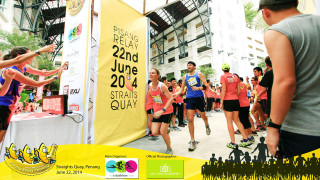 Pisang Relay Penang 2014: Doing it the Banana Way!