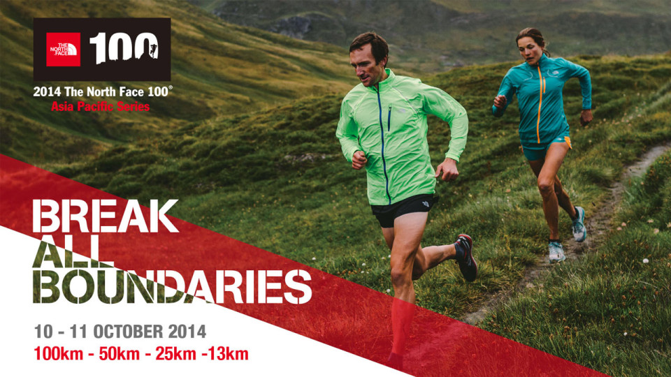 2014 The North Face 100