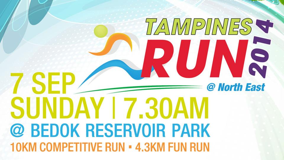 Tampines Run 2014