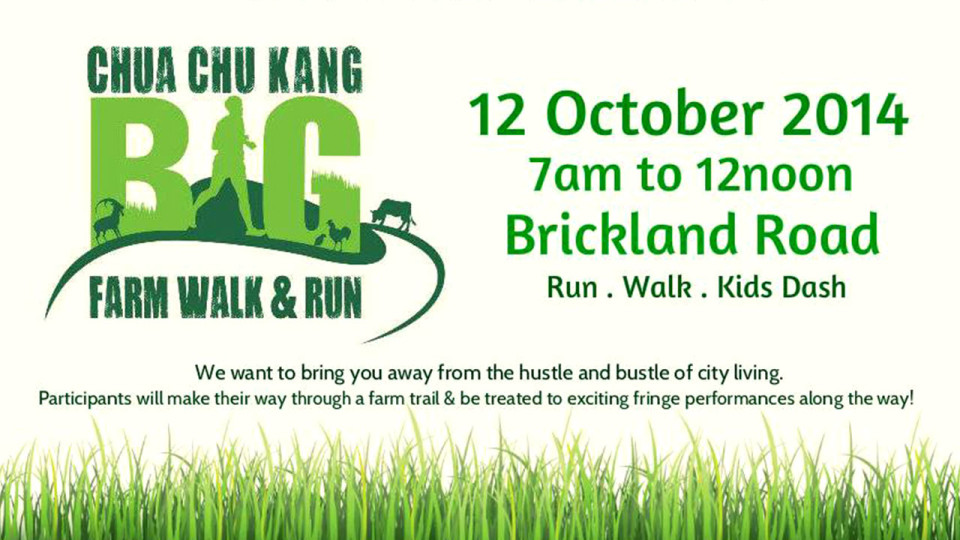 Big Farm Walk Run 2014