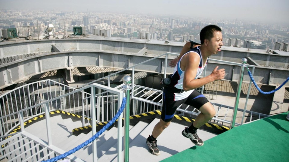 Westin Chongqing Liberation Square Vertical Run: International Skyscraper Racing Circuit Heads for Chongqing's Tallest Building
