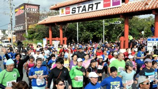 Okinawa Marathon 2015: Defining Friendship, Dreams and Love!
