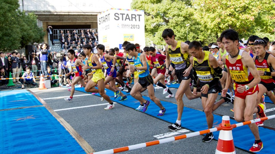 Osaka Marathon 2014 is Expanding the Rainbow Circle of Charity in Japan!