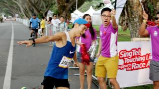 SingTel Race Against Cancer 2014