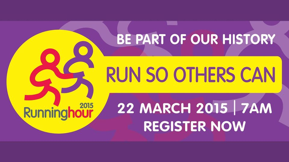 RunningHour: Run So Others Can 2015