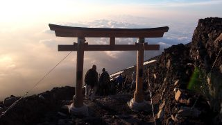 Tokyo 2 Fuji: Experience Japan's Natural Beauty up close in this Exciting 9 Day Trail Running Tour