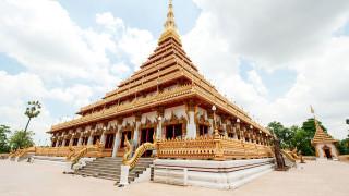 12th Khon Kaen International Marathon: The Greatest Marathon of Thailand
