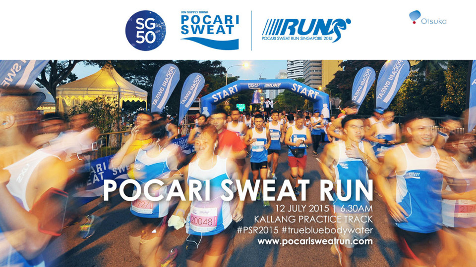 Pocari Sweat Run 2015