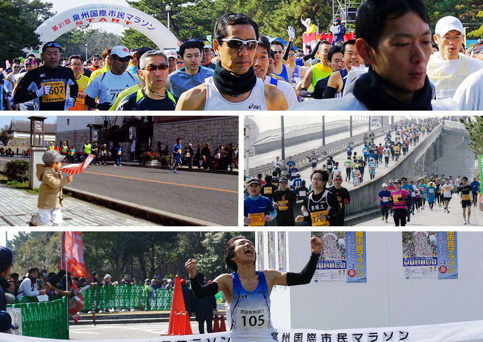 Promoting Sports and Culture in Osaka for 22 Years and Running: Senshu International City Marathon 2015