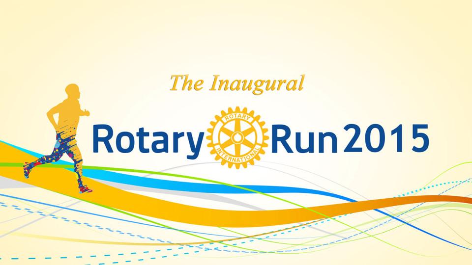 Rotary Run 2015