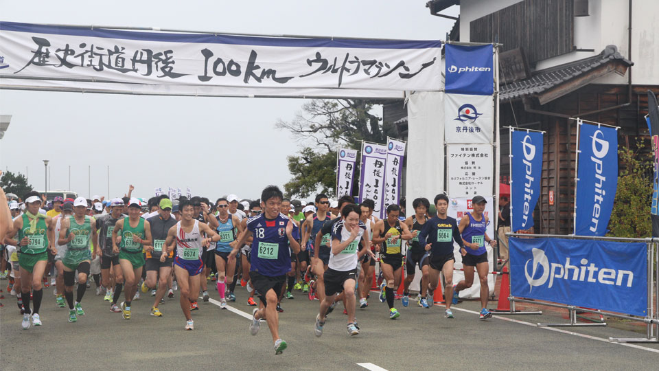Tango 100km Ultramarathon: Come See Another Face of Kyoto