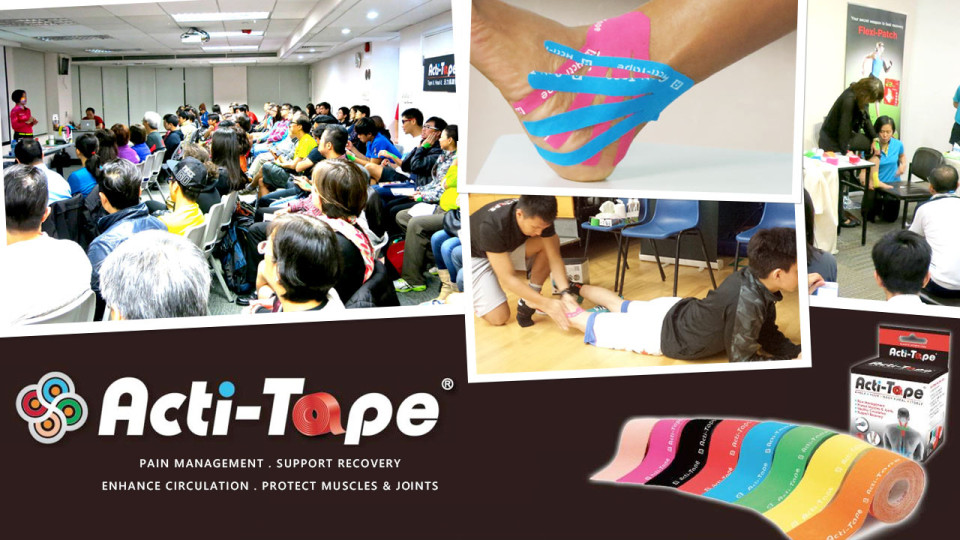 Acti-Tape Workshop: 12 May 2015