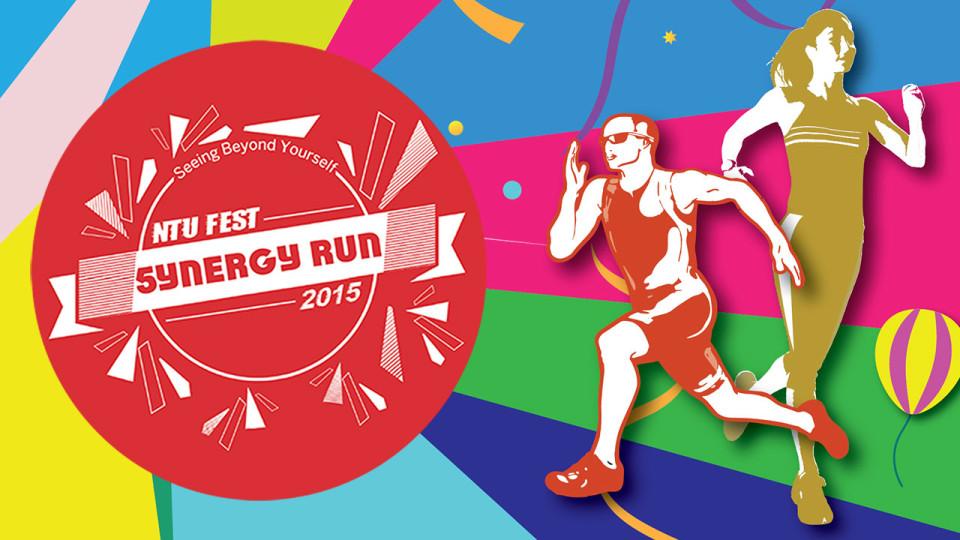 NTU Fest 5ynergy Run 2015