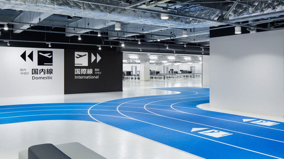 Tokyo's Airport New Terminal 3: A Travelling Runners Dream