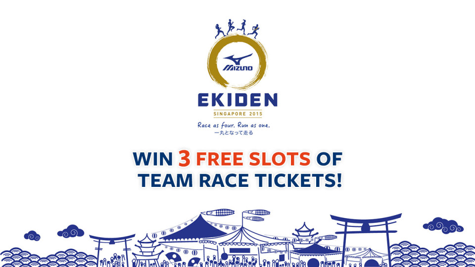 Mizuno Ekiden 2015: Win 3 Slots of Race Entries For Your Team!