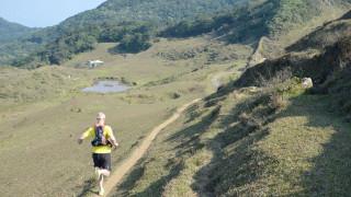 Ultra Taiwan: A Trail Runner's Paradise in Ilha Formosa!
