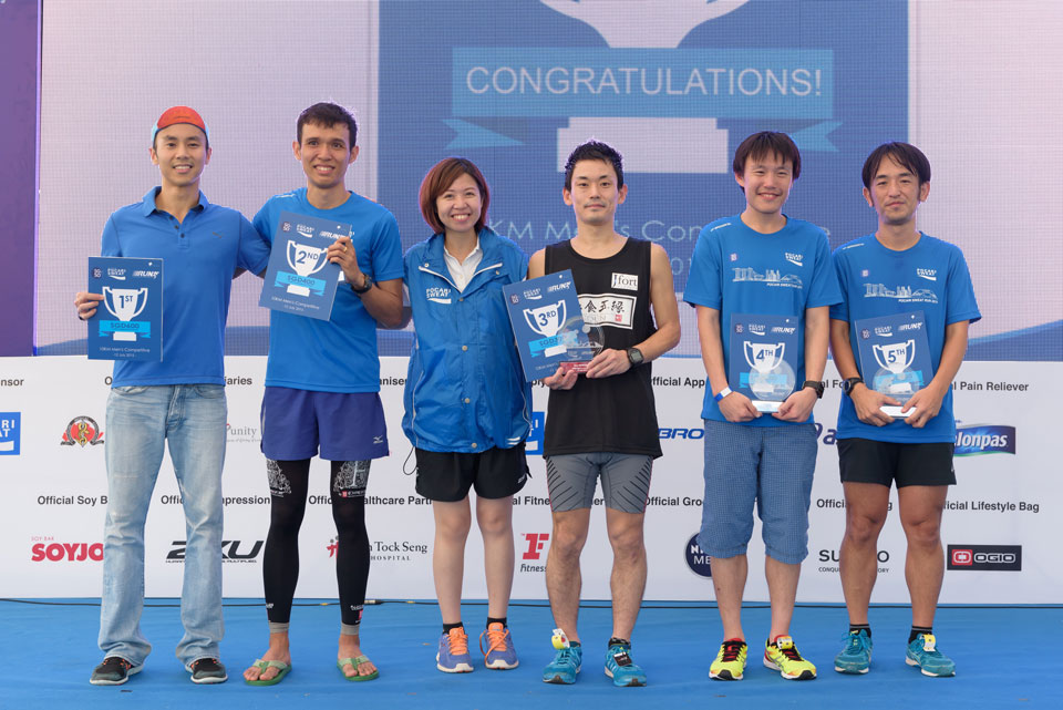 Who Won the 2015 Pocari Sweat Run Singapore? Everyone Who Competed!