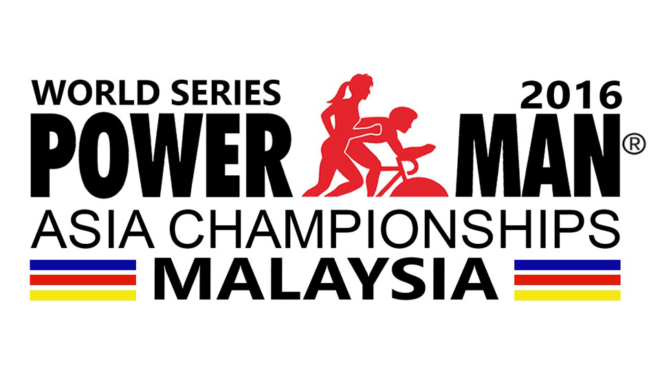 Powerman Returns to Malaysia: Duathlon Makes Comeback After Two Year Hiatus
