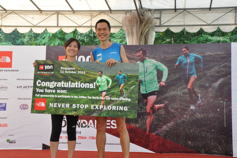 The North Face 100® Singapore: Arguably the Toughest Trail Race Here!