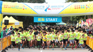 10th UNICEF Charity Run: Aiming for 'AIDS to ZERO'