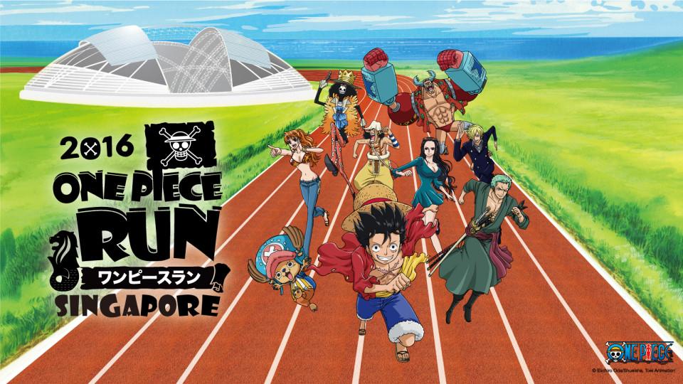 One Piece Run 2016
