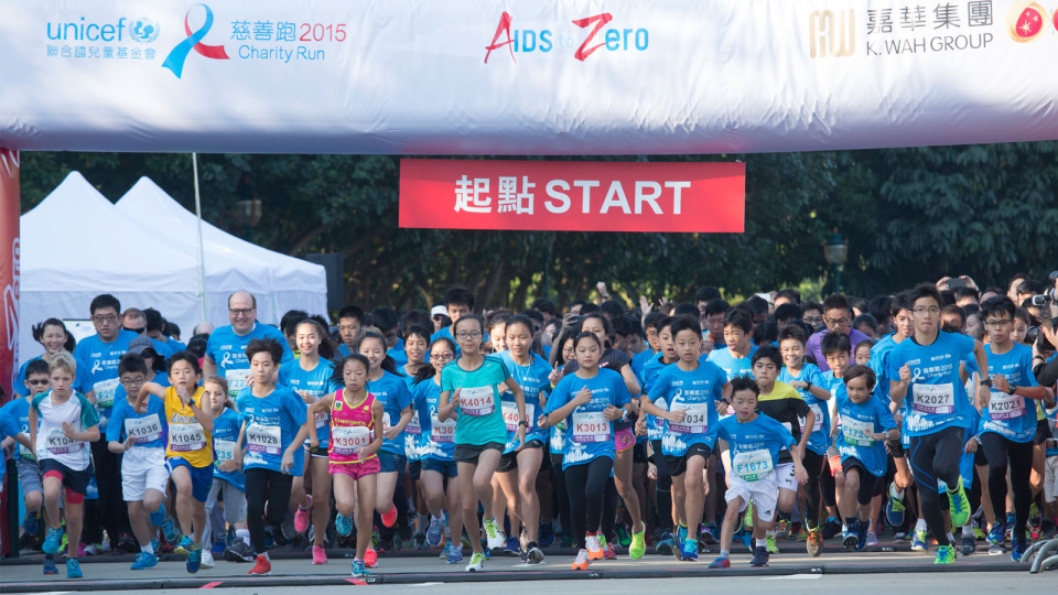 13,000 Ran for AIDS-Free World at 10th UNICEF Charity Run