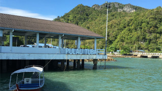 Pulau Tuba, Langkawi Unlocks New Eco-Tourism Destination with Tuba Trail Run