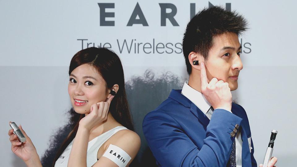 Earin World's Smallest Wireless Earbuds Hit Singapore