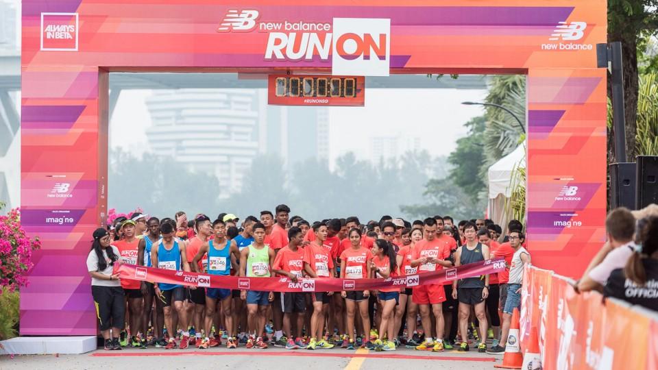 Run More, Run On in New Balance Run On Singapore 2016