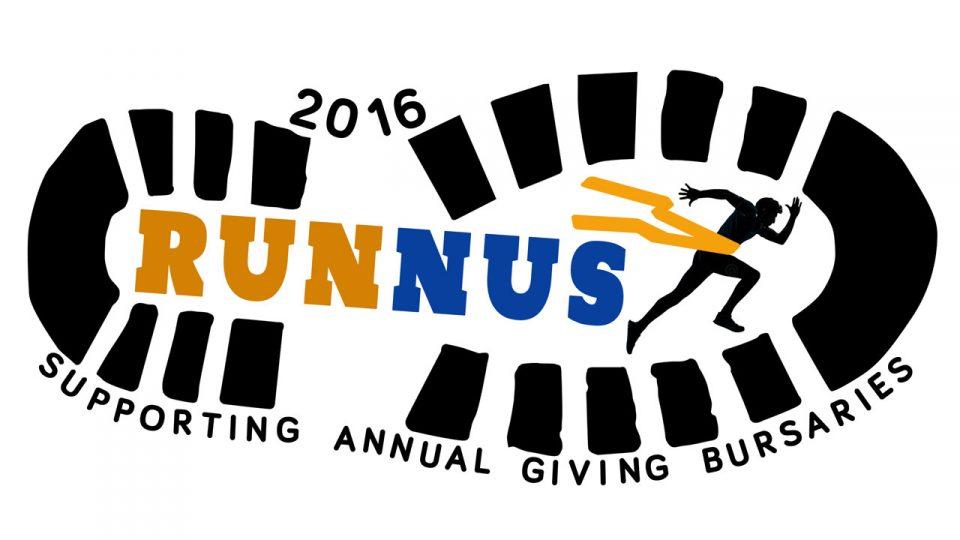 RunNUS 2016