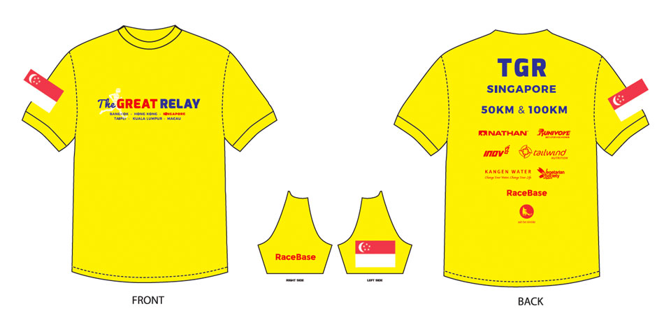 The Great Relay Singapore 2016 Race Event Tee