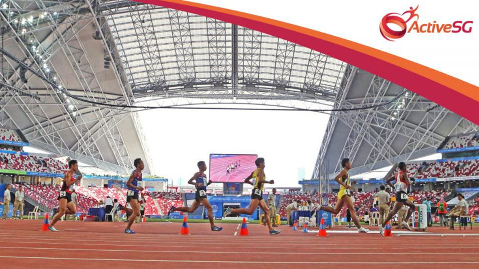 ActiveSG Athletics Fiesta 2016