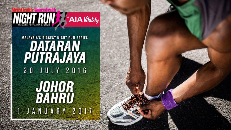 Men's Health Women's Health Night Run by AIA Vitality 2016 2nd Race