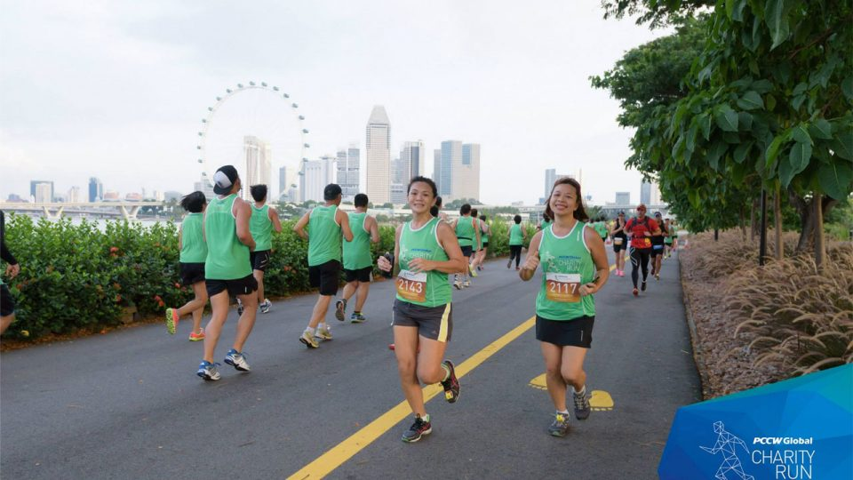 PCCW Global Charity Run 2016