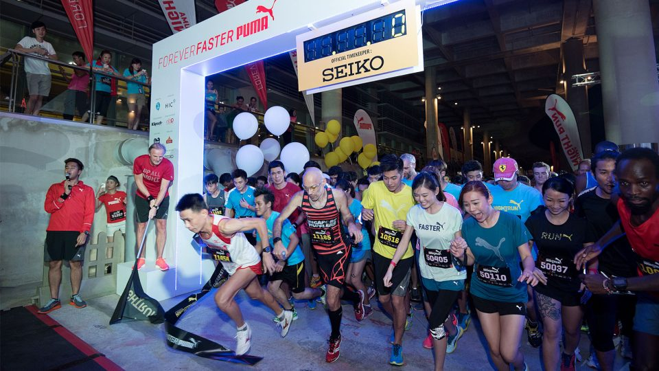 Grab Your Chance to Prowl at the 2016 Puma Night Run!
