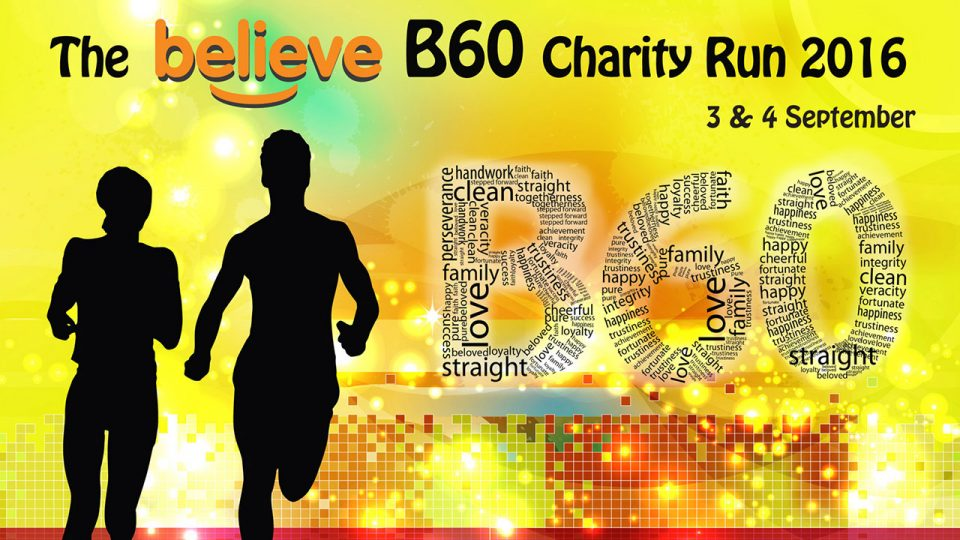The Believe B60 Charity Run 2016
