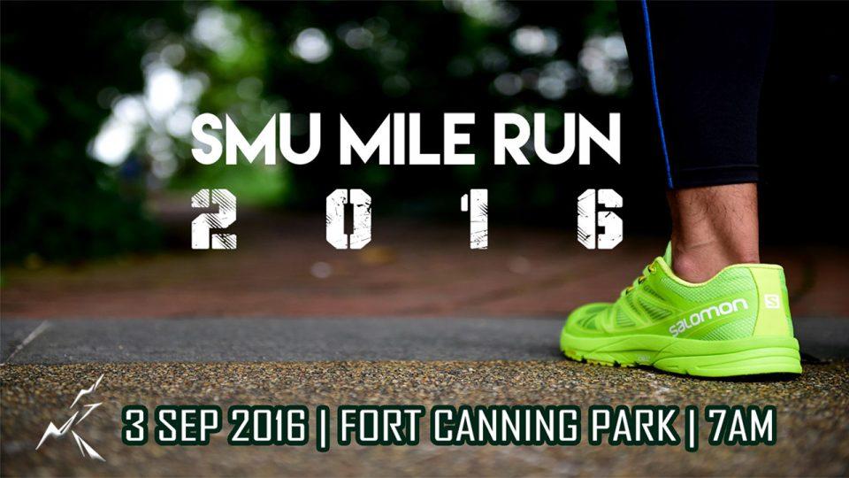 SMU Mile Run 2016