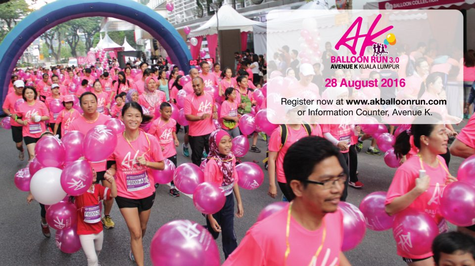 AK Balloon Run 3.0 2016