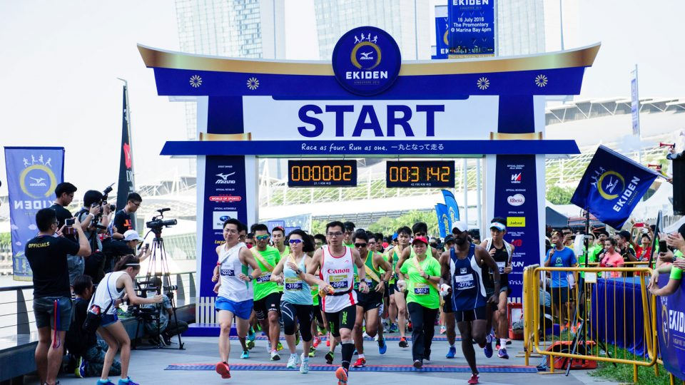 Mizuno Ekiden 2016 Race Report
